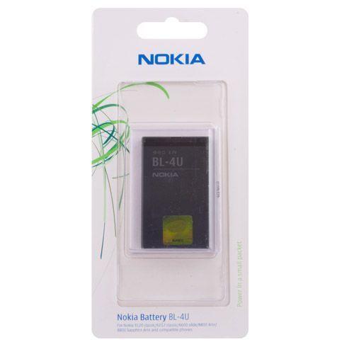Nokia BL-4U batéria pre E51 1000 mAh Li-Ion