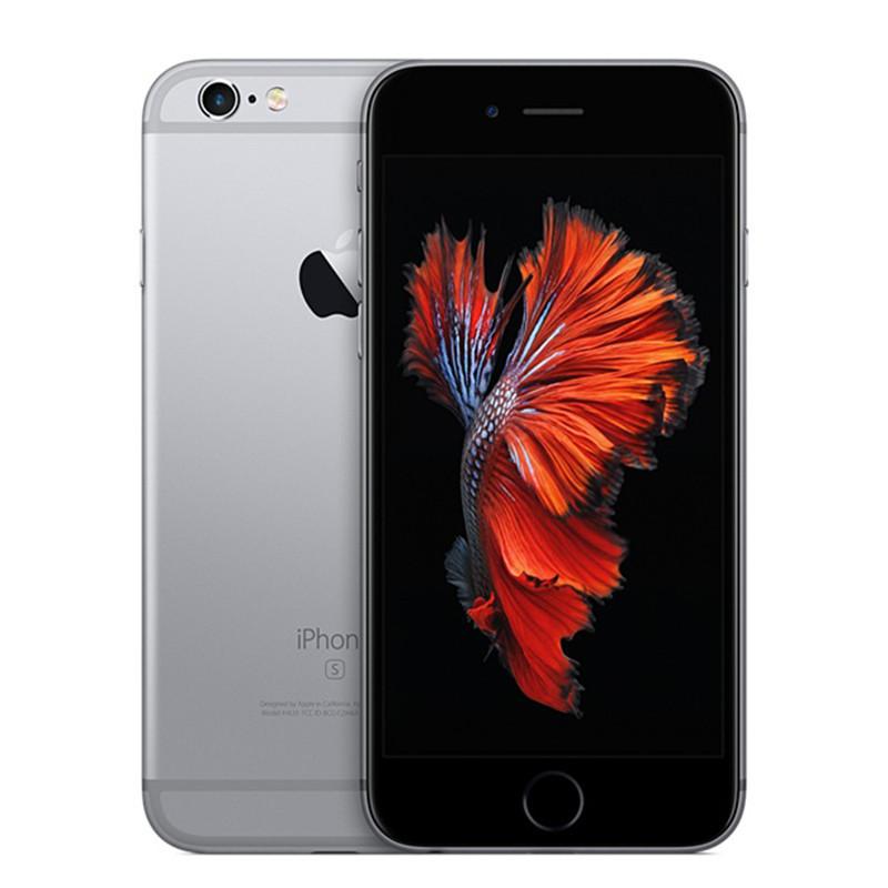 Používaný Apple iPhone 6S 64GB Spacegray - Trieda C