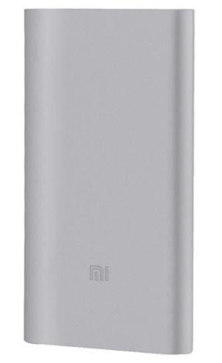 Xiaomi Mi powerbanka 2S 10000 mAh - strieborná