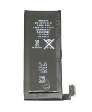 Apple iPhone 4 baterie 1420mAh Li-Pol (Bulk) 2015