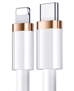Dátový kábel USAMS SJ484 USB-C/Lightning 20W, 1.2m biely