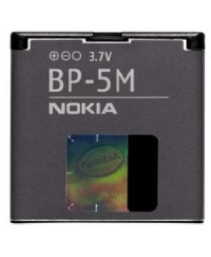 Nokia baterie 900mAh
